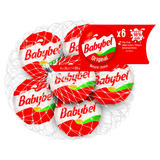 Mini Babybel Original Natural Cheese Snacks 6 x 20g (120g)