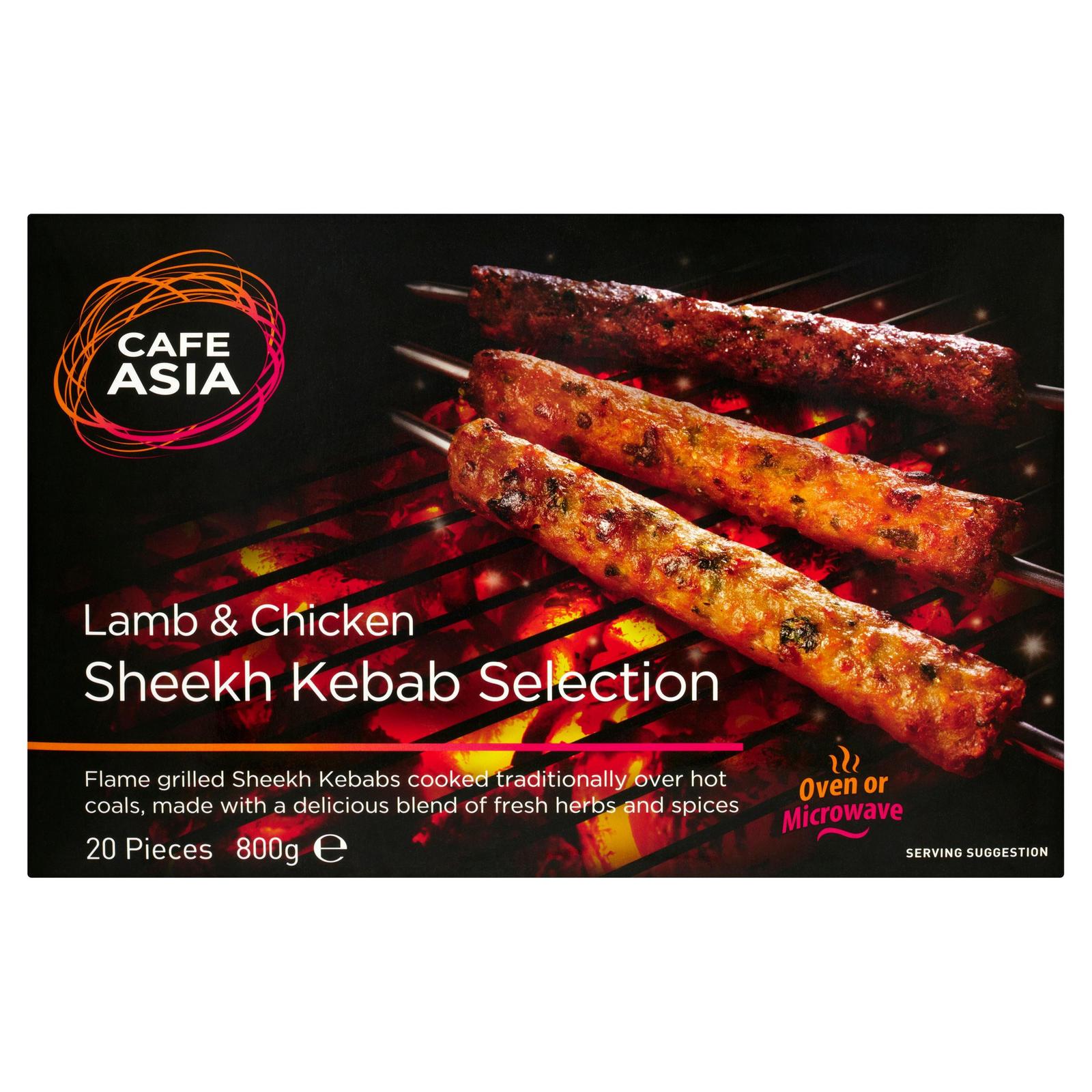 Cafe Asia 20 Lamb & Chicken Sheekh Kebab Selection 800g