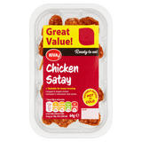 Riva Chicken Satay 64g