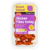 Riva Chicken Tikka Satay 64g