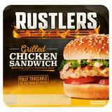 Rustlers Grilled Chicken Sandwich with Our Lightly Peppered Mayo 150g
