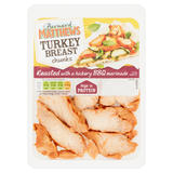 Bernard Matthews Turkey Breast Chunks 90g