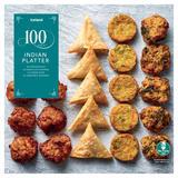 Iceland 100 Indian Platter 1.5Kg