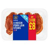 Iceland 4 Hoisin Pork Loin Steaks 350g