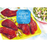 Iceland 6 Chinese Style Pork Belly Strips 260g