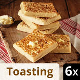 Iceland 6 Toasting Crumpets