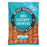 Iceland BBQ Chicken Skewers 340g