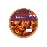 Iceland Hot And Spicy Chicken Wings 380g
