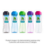 Sistema Active Water Bottle