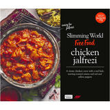 Slimming World Chicken Jalfrezi 500g