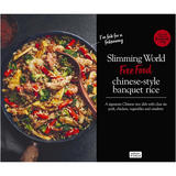 Slimming World Chinese-Style Banquet Rice 550g
