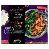 Slimming World Free Food Chicken Saag 500g