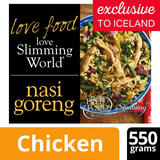 Slimming World Free Food Nasi Goreng 550g